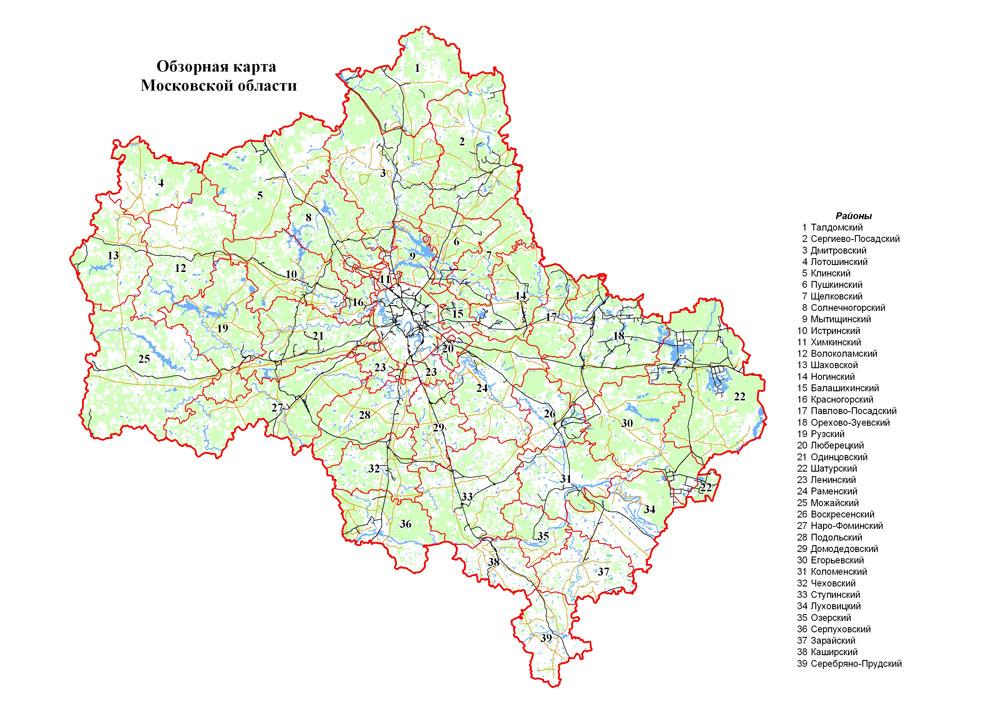 Прогноз погоды в Московской области, Россия